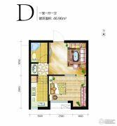 高远时光城1室1厅1卫46平方米户型图