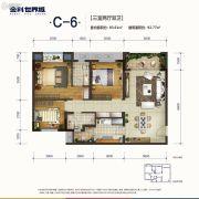 南川金科世界城3室2厅2卫83平方米户型图
