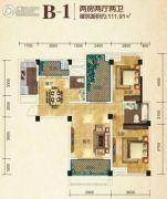 中冶兴港华府2室2厅1卫111平方米户型图
