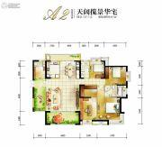 北京城建龙樾湾4室3厅3卫217平方米户型图