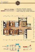 防城港凤景湾4室2厅2卫141--147平方米户型图