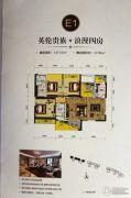 君逸豪庭4室2厅2卫137平方米户型图