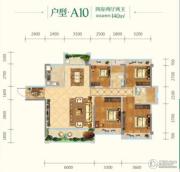 云星・钱隆世家4室2厅2卫140平方米户型图