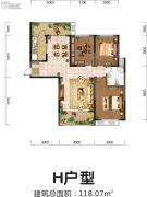 新野春天花园3室2厅1卫118平方米户型图