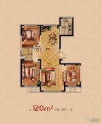 润天观湖国际3室2厅1卫120平方米户型图