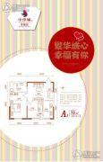 中泽城2室2厅1卫72平方米户型图