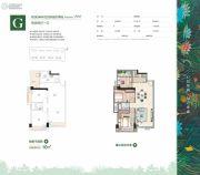 印华南滨豪庭2室2厅1卫77平方米户型图
