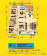 万福商业城4室2厅2卫119平方米户型图