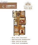 荣科・翔苑3室2厅2卫114--128平方米户型图