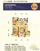 新乡碧桂园3室2厅2卫121平方米户型图