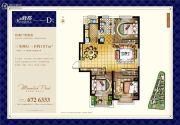 峰度3室2厅1卫107平方米户型图