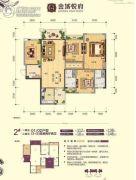喜润金域悦府4室2厅2卫112平方米户型图