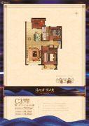 天福・泊悦城3室2厅1卫79--94平方米户型图