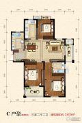 蜀山雅苑3室2厅2卫143平方米户型图
