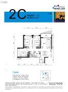 当代MOMΛ上品湾2室2厅1卫104平方米户型图