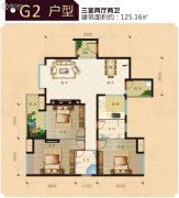 上官锦城3室2厅2卫125平方米户型图