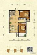印象青城2室2厅1卫94平方米户型图