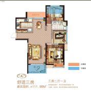 江山鼎3室2厅1卫111平方米户型图