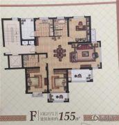御景苑3室2厅2卫155平方米户型图