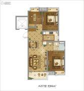 地铁万科时代广场3室2厅1卫96平方米户型图