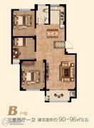 兴业・大连花园3室2厅1卫90--96平方米户型图