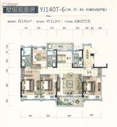 碧桂园华府(龙江)4室2厅2卫0平方米户型图