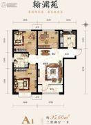 翰澜苑3室2厅1卫95平方米户型图
