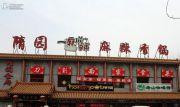泰禾长安中心(写字楼)配套图
