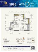 美的林城时代3室2厅1卫95平方米户型图