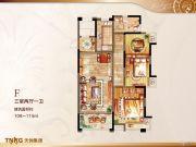 风尚米兰3室2厅2卫108--115平方米户型图