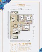 珠江花城3室2厅1卫83平方米户型图
