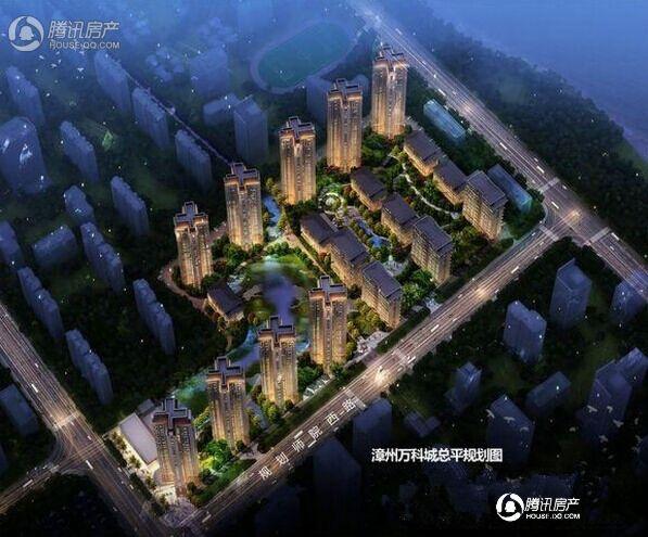 漳州万科城