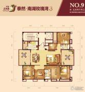 泰然南湖玫瑰湾5室2厅2卫193平方米户型图