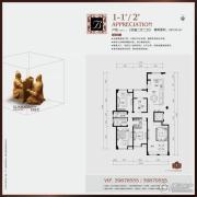 颐和星海4室2厅2卫230平方米户型图