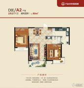 南昌万达城2室2厅1卫89平方米户型图
