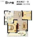 中建悦海和园2室2厅1卫82平方米户型图