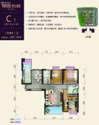朋鹰紫城3室2厅2卫127平方米户型图