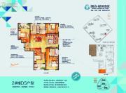 朗诗绿色街区3室2厅2卫139平方米户型图