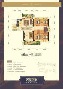 客家印象4室2厅2卫140平方米户型图