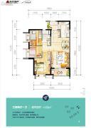 时代水岸3室2厅1卫83平方米户型图
