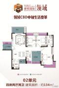 摩根国际4室2厅2卫134平方米户型图