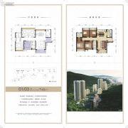 恒荣・城市溪谷4室2厅2卫143平方米户型图