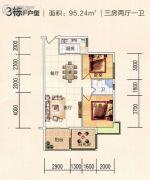 竹园新城3室2厅1卫95平方米户型图