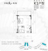 中航屿海1室0厅0卫63平方米户型图
