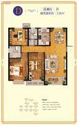 鲁商・金悦城3室2厅2卫130平方米户型图