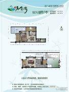 海南马袅湾1室2厅2卫42平方米户型图