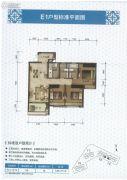 景新国际名城3室2厅2卫108平方米户型图