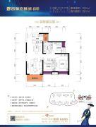 西粤京基城四期3室2厅1卫95平方米户型图