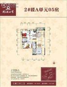枫林水岸豪庭3室2厅2卫131平方米户型图