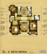 瑞城御园3室2厅2卫160平方米户型图